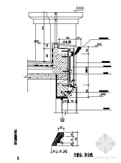 干挂石材幕墙节点图(圆大窗台、阳台线)