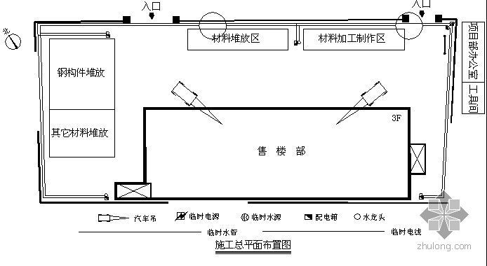 福建某售楼处施工组织设计(钢结构 幕墙)
