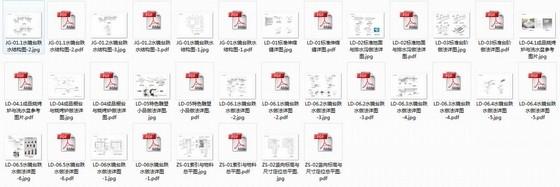 [深圳]高端私人别墅景观细节扩初设计方案(独家原创)-缩略图