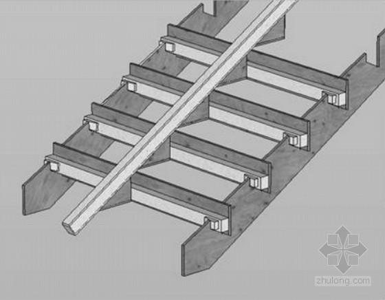 [QC成果]楼梯新型模板的研制成果汇报
