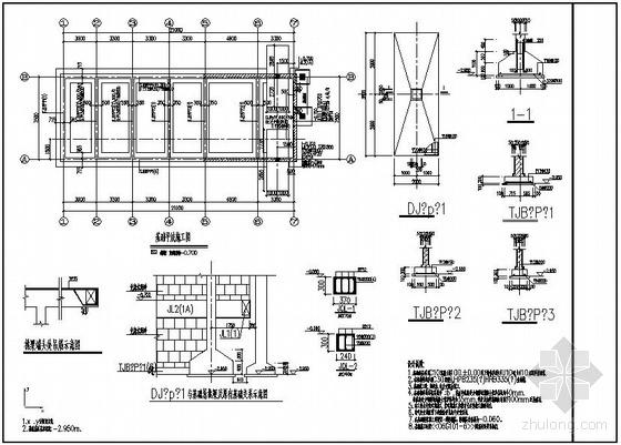某条形基础节点构造详图