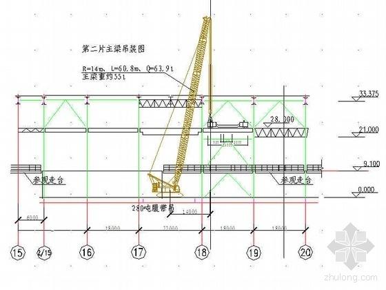 甘肃某炼钢厂桥式起重机吊装方案(200t起重机)