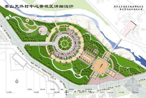 泰山天外天中心景区详细设计方案