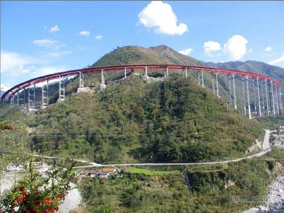钢管混凝土连续桁梁弯桥施工监控方案(线形监测 温度应力监测)