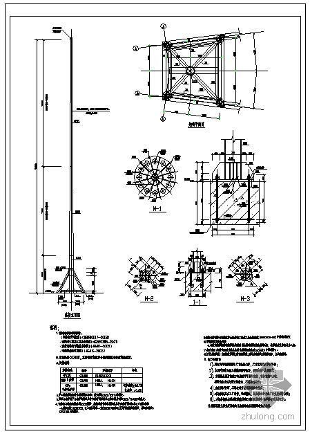某避雷针钢构图