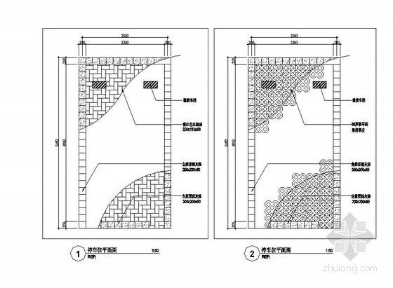 生态停车位施工做法详图