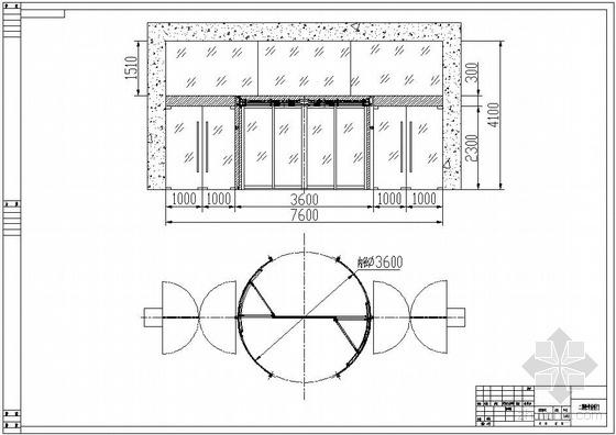 某两翼豪华旋转门结构设计图
