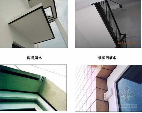 [天津]大型框架结构图书馆装饰工程施工方案(图文并茂)