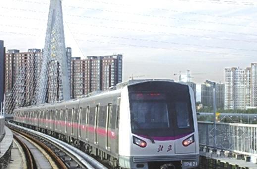 [PPT][北京]地铁线路可行性研究报告