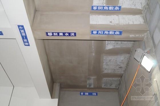 [QC成果]各分项工程质量控制施工活动汇报