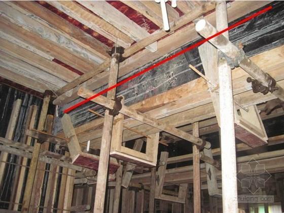 建筑工程施工员岗位职责及专业技能培训讲义(101页,附图较多)