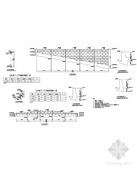 挡土墙设计图纸(扶壁式 毛石砌体)