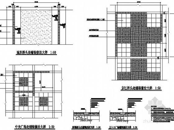 某滨河公园设计施工图