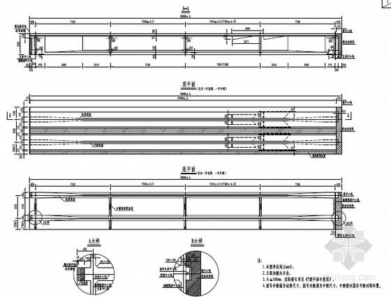[湖北]长江大桥30米T梁通用图及桥梁公用构造通用图105张(桥宽41m 梁高2米)
