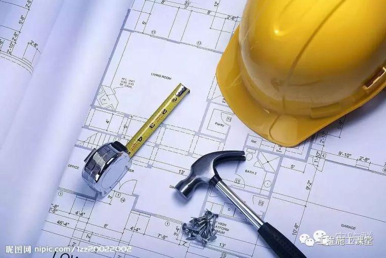 弱电施工常用流程及施工规范(干货)