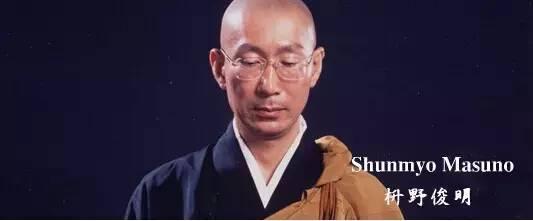 国宝级枯山水大师:枡野俊明