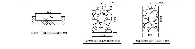大学教学楼基础施工组织设计(共69页,内容详细)_1