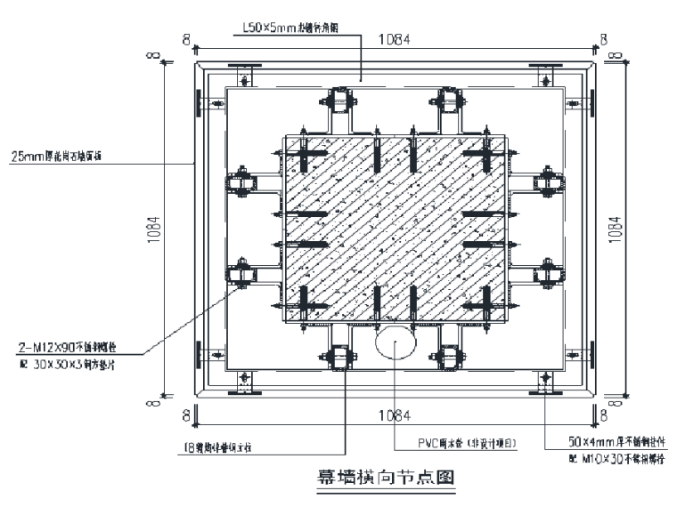 幕墙工程施工技术交底(15页)