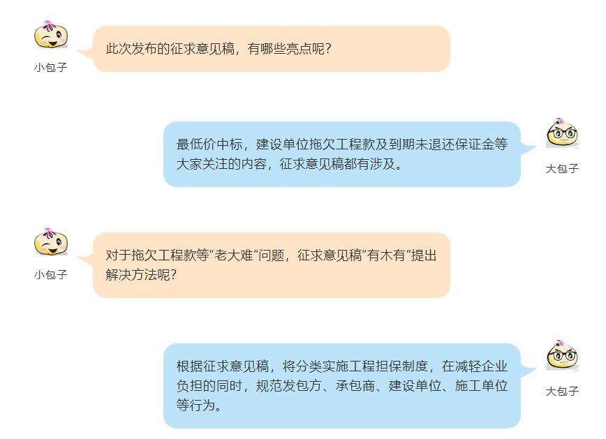 """招投标现已进入""""保函""""时代!保证金还能""""活""""多久?_2"""