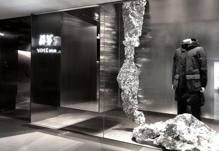 杭州易写男装旗舰店