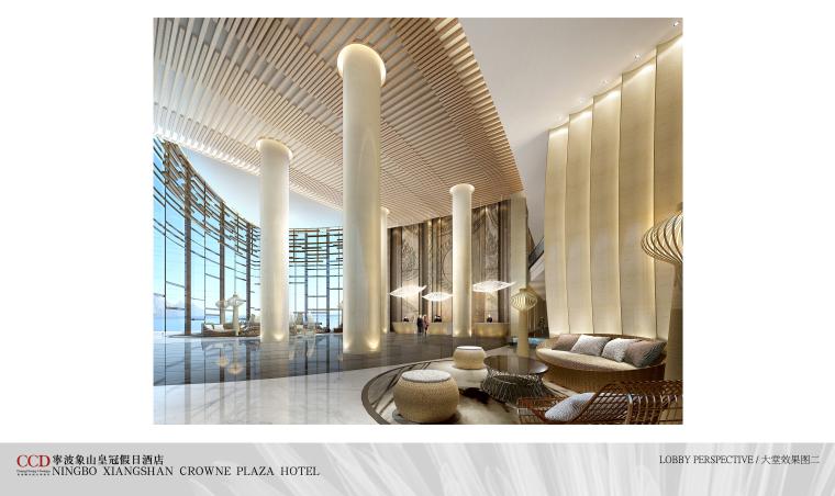 CCD--宁波象山皇冠假日酒店概念设计方案文本-10大堂效果图2