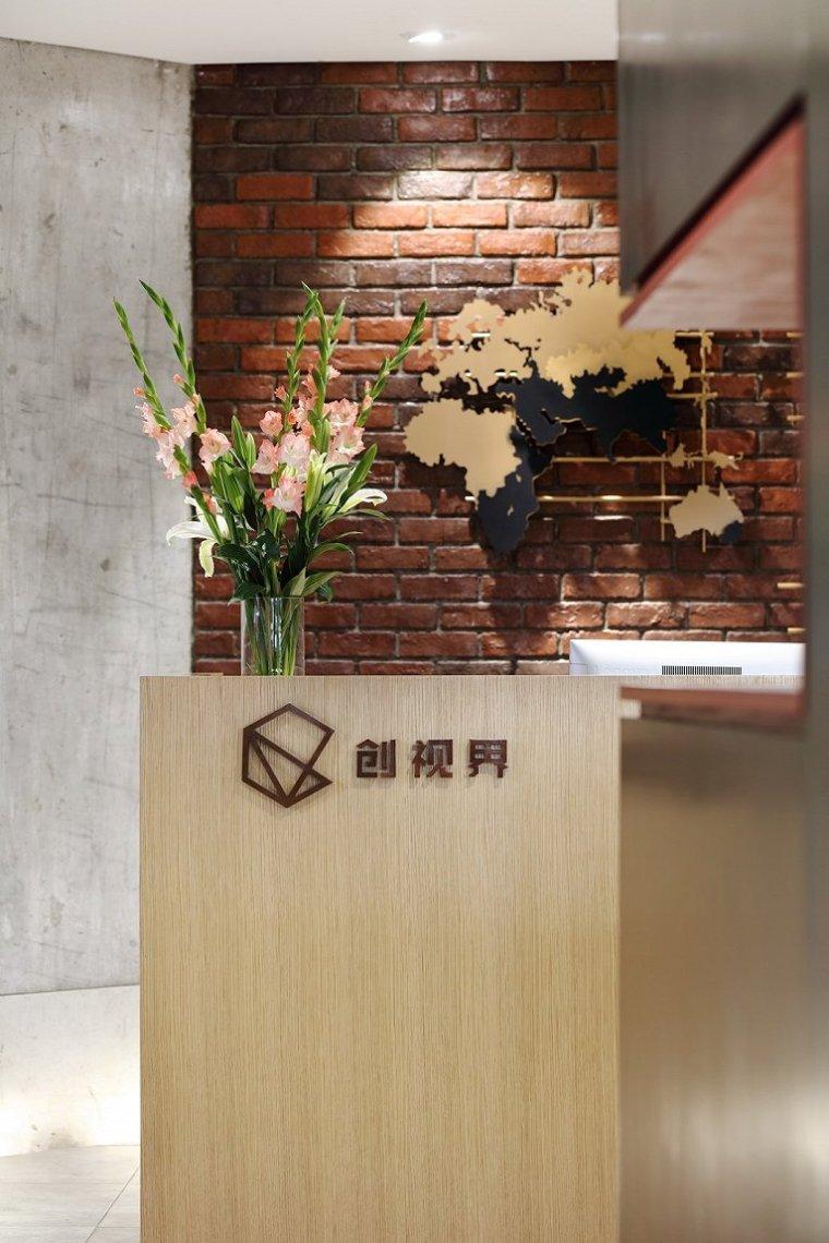 北京自然与设计的融合的办公室-12