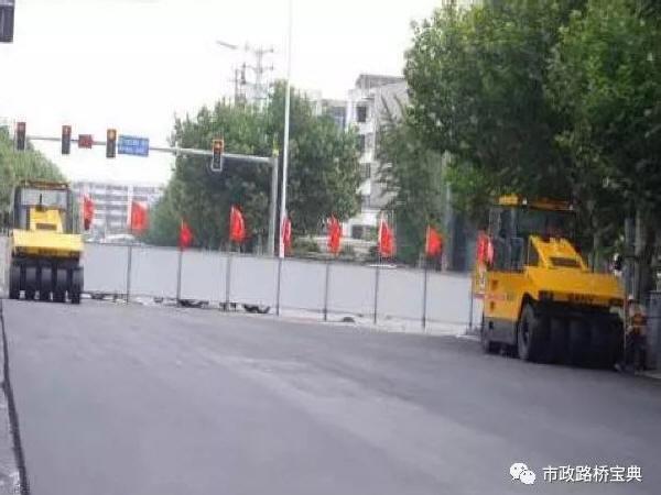 市政道路施工方案!