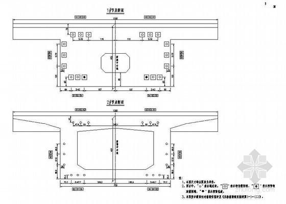 94+180+94m预应力混凝土连续刚构主桥箱梁钢束构造节点详图设计