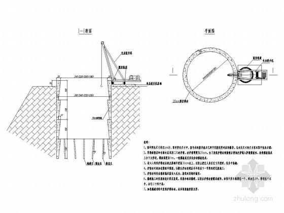 特大连续刚构桥梁施工方案设计图(30张)-挖孔桩施工方案图