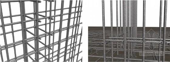 建筑企业土建工程质量标准化图册(附图丰富)
