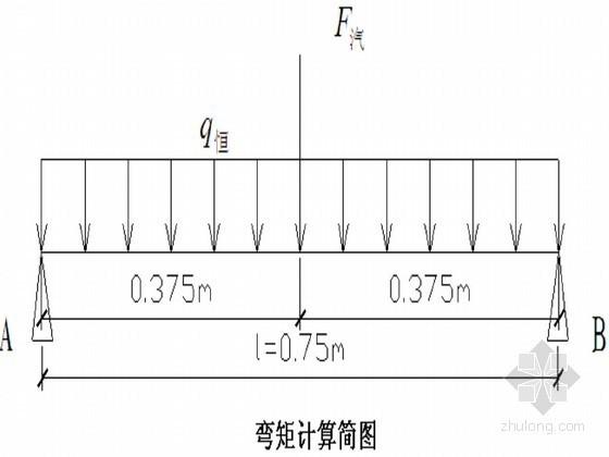 [广东]水上桩基施工钻孔平台结构设计及内力计算书