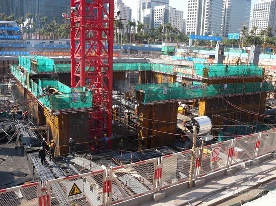 超高层建筑施工技术基本经验和新课题探索(116页 图文并茂)