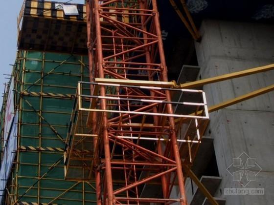 [QC成果]工具式快拆塔吊附墙安装操作平台的研制与应用