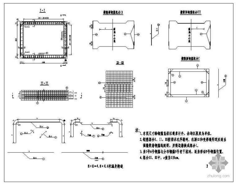 贵州高速公路箱涵标准图