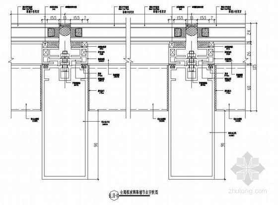[泰安]健身大楼幕墙设计图(含计算书)