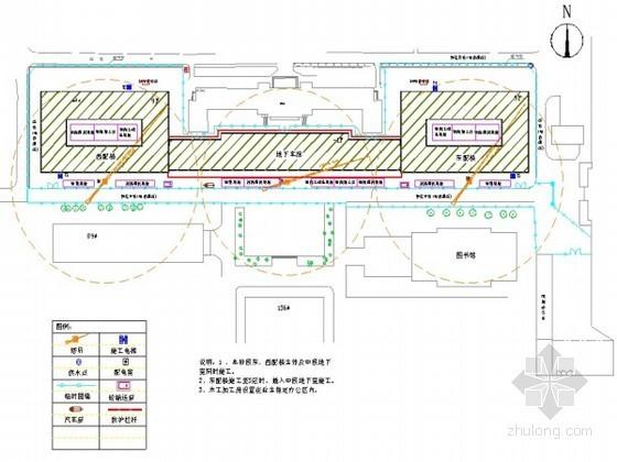 [北京]框剪科研楼施工组织设计(双层呼吸幕墙 长城杯)