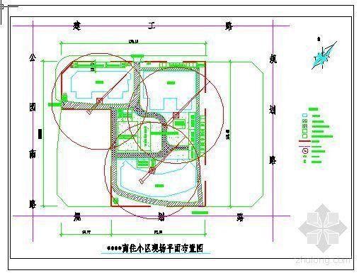 西安某住宅项目临时设施平面布置图