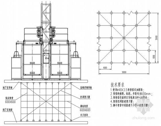 [陕西]办公楼施工电梯安装、拆除施工方案(SC200/200)