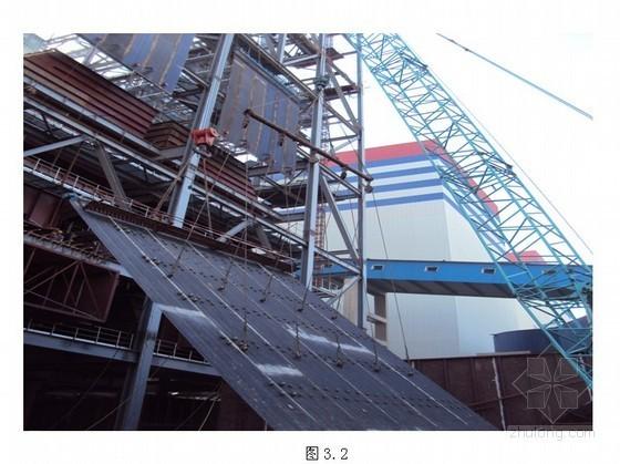 亚临界、超临界机组锅炉水冷壁安装施工工法