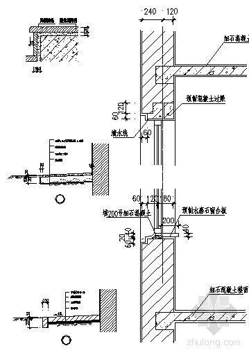 墙体建筑构造详图6