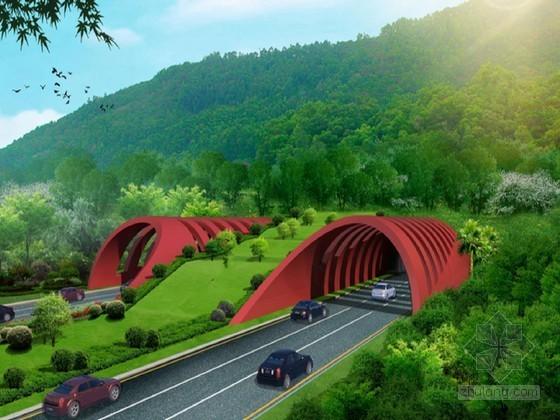 小净距隧道施工方案(独立双洞)