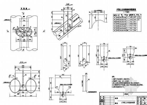 380m中承式钢管混凝土系杆拱桥拱上立柱基座构造节点详图设计