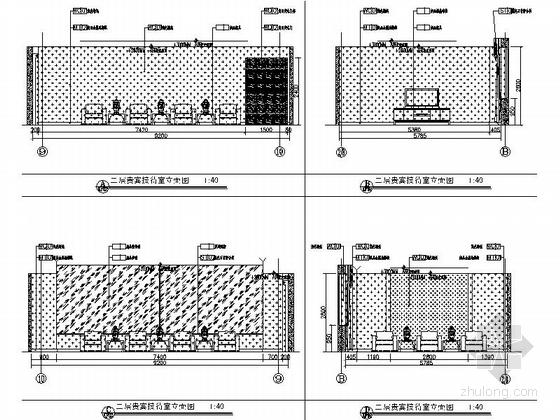 [天津]国际化金融股份制公司现代办公楼装修施工图(含实景及报价表)贵宾接待室立面图