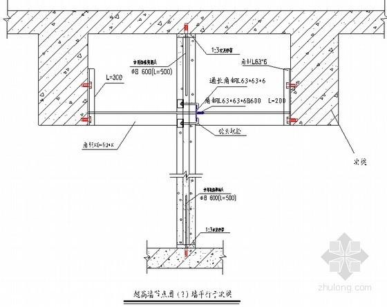 [江苏]蒸压轻质加气混凝土板墙体施工方案(ALC板材)
