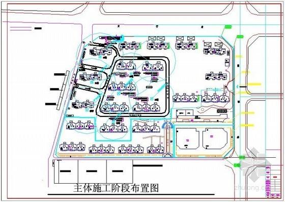 住宅小区基础主体及装饰装修施工阶段平面布置图(CAD格式)