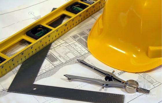 建筑工程项目部安全管理制度汇编(187页)