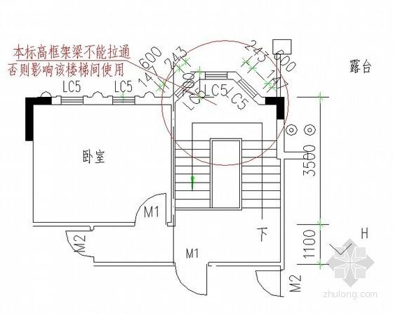某地产施工图设计指导书模版(结构专业)