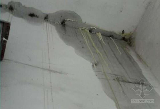 超详细建筑工程防渗漏施工标准做法(屋面 楼地面 外墙门窗 地下室)