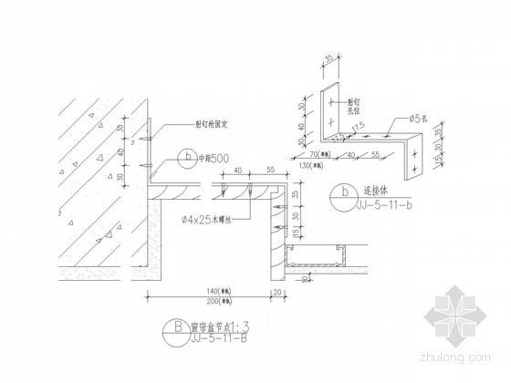 [江苏]超高层酒店窗帘盒节点详图