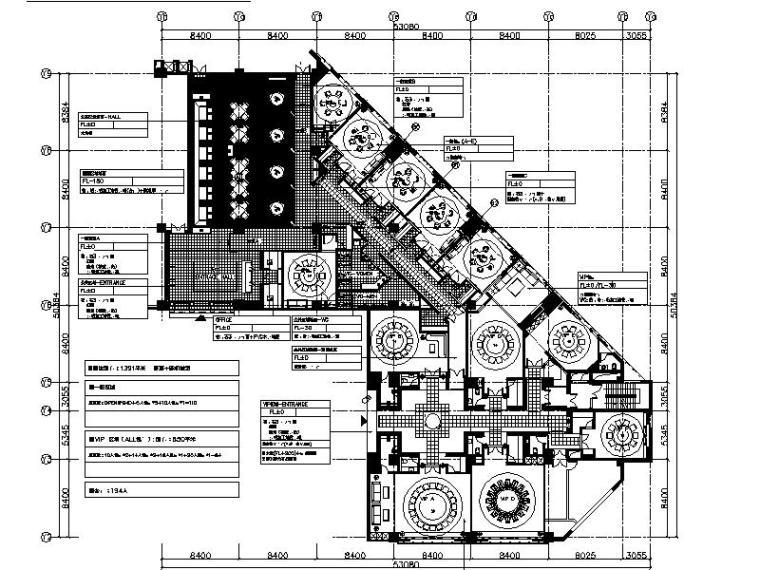 [北京]豪华酒店日式餐厅设计施工图(含效果图)